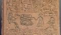 La sexualité en Egypte ancienne